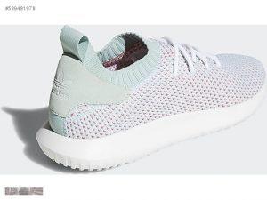 Sneakers unisex Adidas Tubular Shadowc